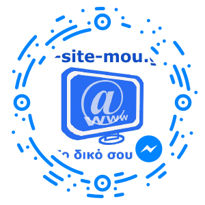 9e62ae52c82a Σαρώστε την εικόνα με την εφαρμογή messenger του τηλεφώνου σας