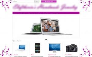 e-shop pink flower